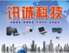湘大沙子岭白石古莲城义务市场监控安防安装