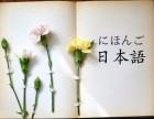 秋意盎然来苏州红叶日语学习日语吧