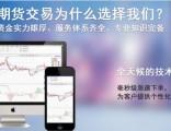 中州国际期货平台优势 如何开美原油账户?