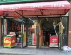 超市转让 小区门口 多年老店