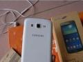 99新三星移动4G版5.3寸屏G7108V货到付款