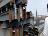 厂家大量供应二手钢结构厂房大跨度高层建筑轻型钢构等