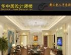 广州别墅、洋房、酒店、展厅、商场、写字楼装修