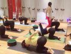 招瑜伽教练培训