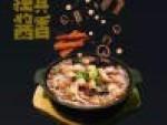 顾翁啵啵鱼加盟 无需大厨 0经验加盟 万元开鱼餐厅