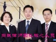天津律师为您解决经济纠纷 债务纠纷 代理案件优惠