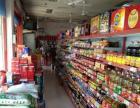 慈溪坎墩超市转让