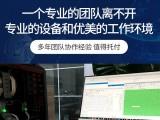 福州平潭希捷硬盘误删除格式化数据恢复