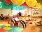 聊城幼儿园加盟 聊城早教加盟