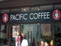 太平洋咖啡 太平洋咖啡加盟招商