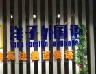 郑州日语培训 日语留学