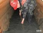 淮南专业清淤管道清洗化粪池清理专业抽化粪池