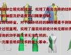 服装制版实战技术-成都红**3D立裁服装制版实战技术培训