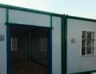 租售设计定做住人集装箱活动房 店铺 办公室 卫生间