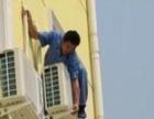 空调安装保养维修