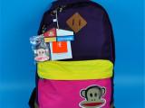 批发撞色包 外贸猴子包 时尚休闲户外旅行包 双肩包 四色可选
