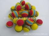 专业生产 EVA宠物球 彩虹球 高尔夫球