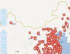 温州中式快餐加盟店 300个城市3000家成功案例