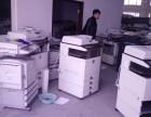 广德县,打印机,复印机,维修专家