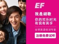 北京朝阳爱琴海购物中心这边的少儿英语培训班电话