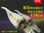 厂家供应LED拉尾灯 尊贵金色 E14 4W LED蜡烛灯 LED灯泡 超亮特价