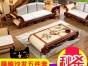 供应藤家具客厅沙发藤木沙发茶几组合 竹藤沙发 咖啡色藤组合