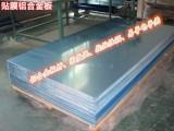 美国铝材7060无缝铝管 环保铝板7060现货价格