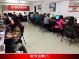 武汉徐东附近电脑培训到伟联电脑学校