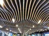 木质铝单板仿木纹铝单板仿木质铝板