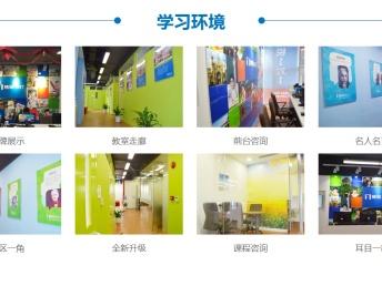上海小学丨初中丨高中全科辅导丨暑期特惠丨好课低至7.5折