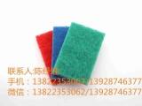 盈福百洁垫批发厂家 性价比高质量有保证