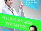 聊城金鼎开发区打印复印喷绘写真名片制作展板海报