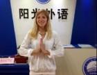 潍坊专业英语培训班哪家好 潍坊专业托福培训机构