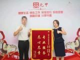 北京资深婚姻家事律师,房产财产分割,遗产继承