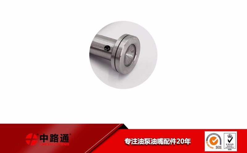 F00RJ00420 汽车电控共轨阀组件 厂家油嘴喷油器