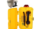 抗干擾抗噪電話機 隧道防潮電話機