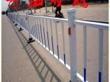 青海共和道路护栏 人行道隔离栏厂家价格