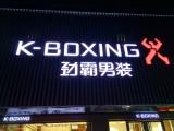 上海形象墙,LOGO墙招牌,公司LOGO,发光字LOGO