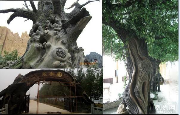 郓城假山假树郓城假山假树制作