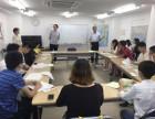 东京四木学院宁夏日语培训基地留学日语高考日语银川日语培训
