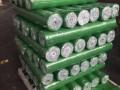 云浮装修装饰专用地板地面瓷砖保护膜及其他装修形象辅材批发