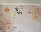 思茅专业贴墙纸,壁画,优质墙纸批发零售价廉物美