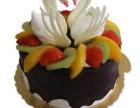 17家梅州金誉蛋糕店生日蛋糕同城配送梅江兴宁梅县大埔平远蕉岭