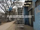 铝合金脚手架直爬梯工作架高空作业济南架子