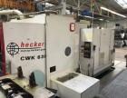二手卧式加工中心 瑞士产630X630