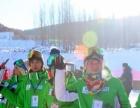 滑雪学校 室外滑雪学校 大型滑雪学校 奥悦滑雪学校