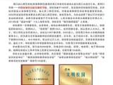 安阳北关幼师培训学校