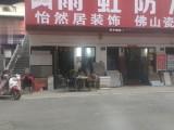 转让淮上义乌批发城110平瓷砖建材店