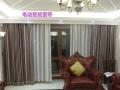 北京电动开合窗帘 电动卷帘 电动百叶帘 电动会标
