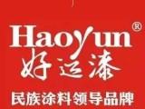 广东好运漆涂料代理加盟 长期低价促销带来不良后果